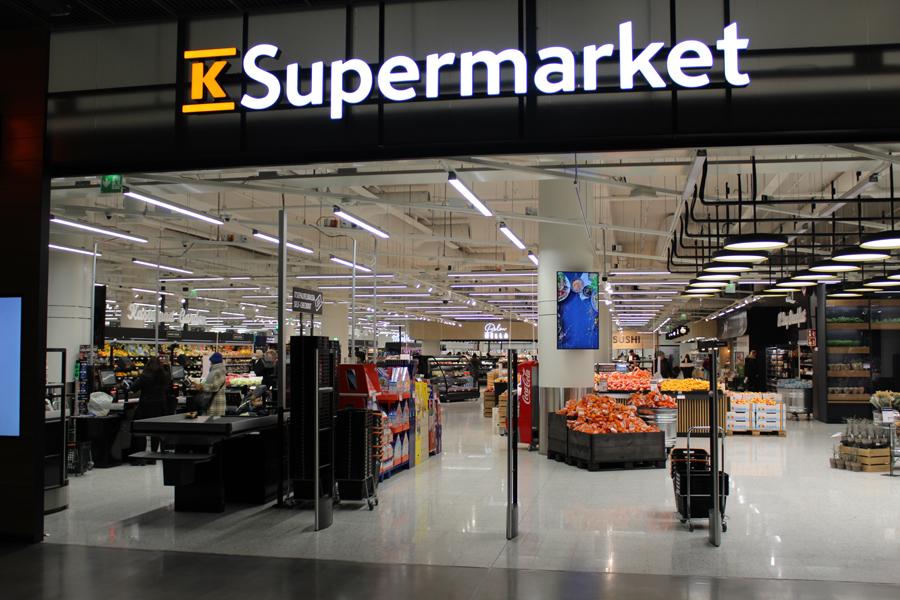 K Market Iikka